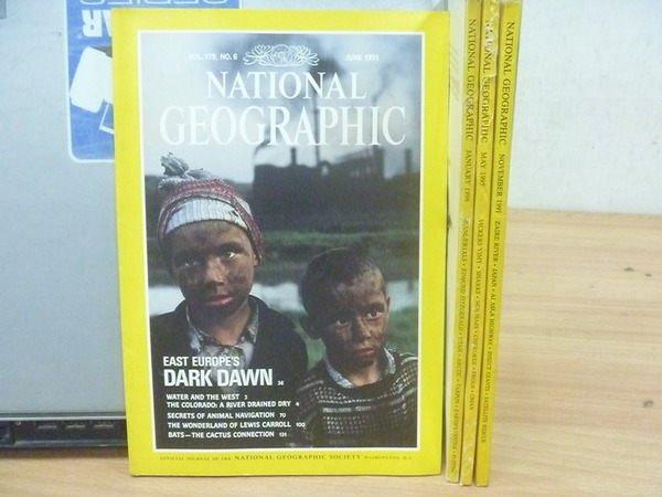 【書寶二手書T3/雜誌期刊_XAK】國家地理雜誌_179~189期間_4本合售_Dark Dawn等_英文