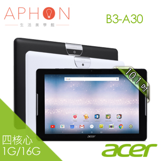 【Aphon生活美學館】ACER B3-A30 1G/16G 10.1吋 平板電腦-送原廠平板收納套+平板立架+指觸筆