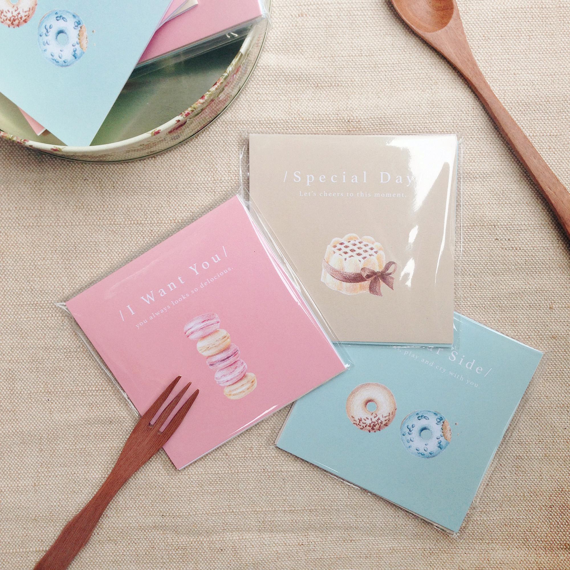 [情人系列] 馬卡龍/蛋糕/甜甜圈插畫三張卡片組