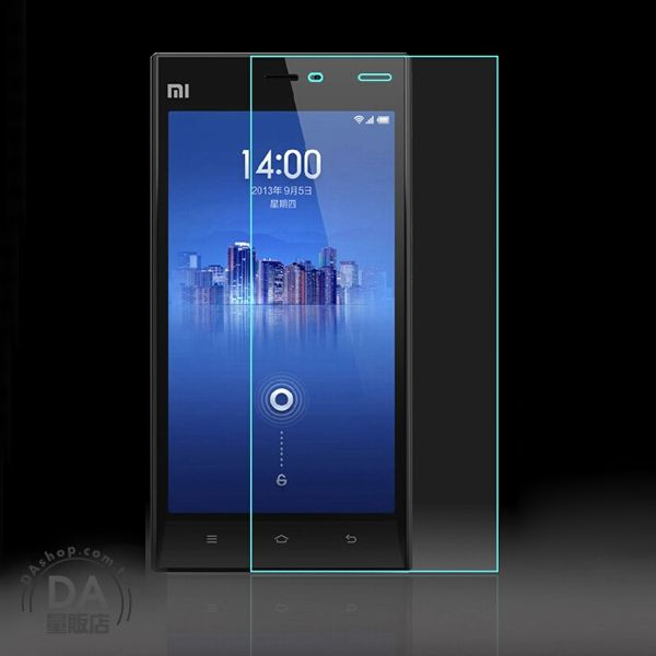 《DA量販店》小米3 0.2MM 9H 鋼化 強化 玻璃 螢幕 保護貼 保護膜(80-1086)