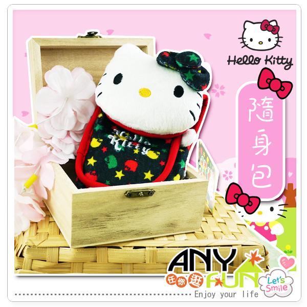 任你逛☆ 日貨 Hello kitty隨身包 造型包 收納包 kitty隨身手機包 anyfun 【D2063】