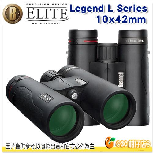 BUSHNELL 倍視能 Legend L Series 10x42mm 雙筒望遠鏡 屋脊棱鏡 ED 低色散鏡片 防雨鏡片鍍膜 可鎖眼罩 公司貨 198104 望眼鏡