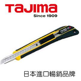 日本進口 TAJIMA田島  LC360YBL  小美工刀LC-360 / 支