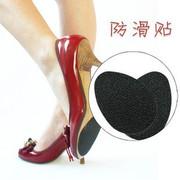 3M鞋底滅音防磨防滑貼片(一組5雙)