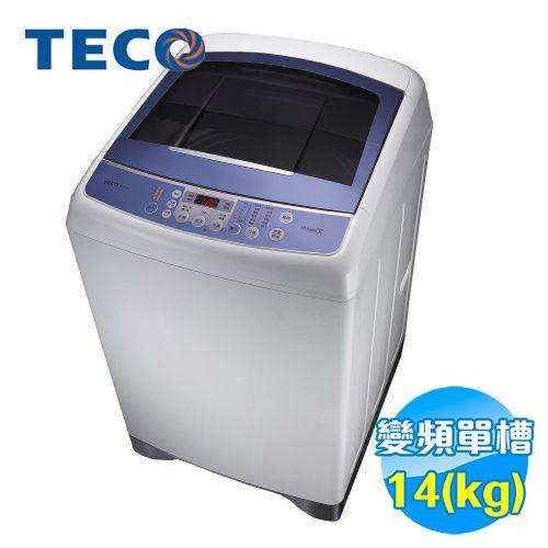 東元 TECO 14公斤單槽洗衣機 W1491XW
