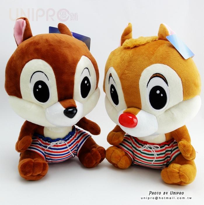 【UNIPRO】迪士尼正版 奇奇蒂蒂 海灘風 游泳風 絨毛玩偶 娃娃 33公分 花栗鼠禮物 救難小福星