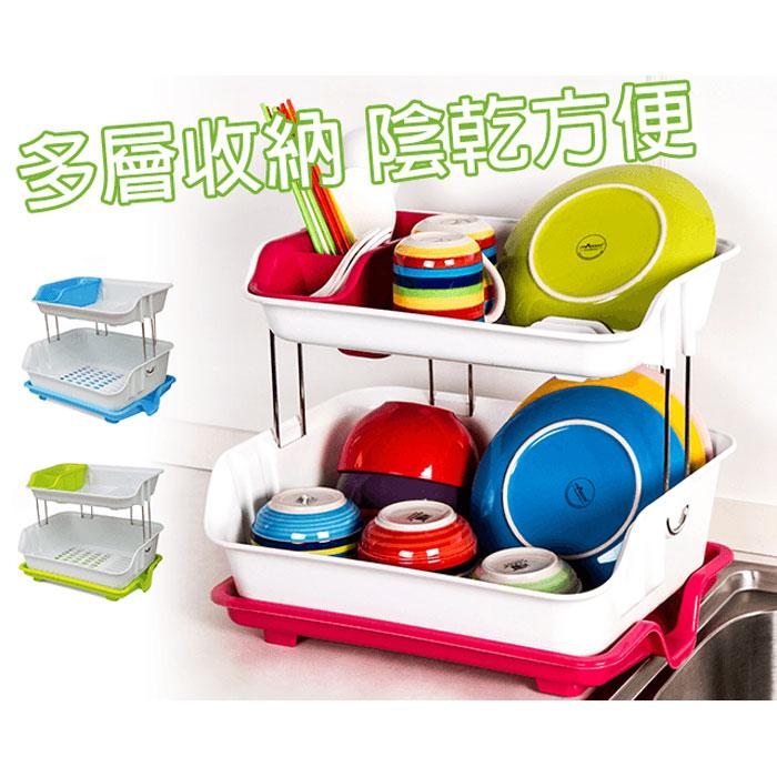 派樂 雙層瀝水碗架收納架 (1入) 餐具架/瀝水架/滴水盤/碗盤架/碗盤收納/托盤/水果盤