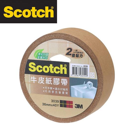 3M  3039  Scotch  牛皮紙膠帶36mmx40y / 個