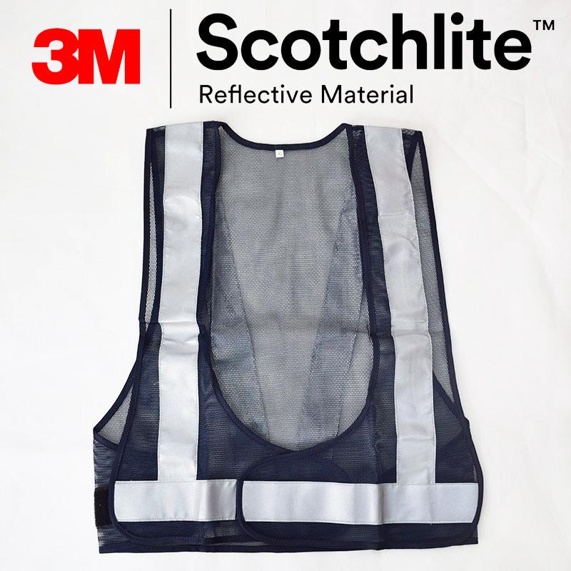 【safetylite安心生活館】黏貼式網紗安全反光背心-~3M Scotchlite限定優惠款