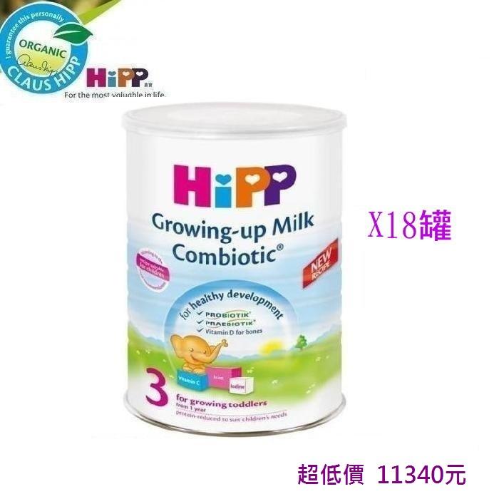 *美馨兒*喜寶 HiPP雙益幼兒成長奶粉(800g) X18罐 11340元+贈324公克(18小包)