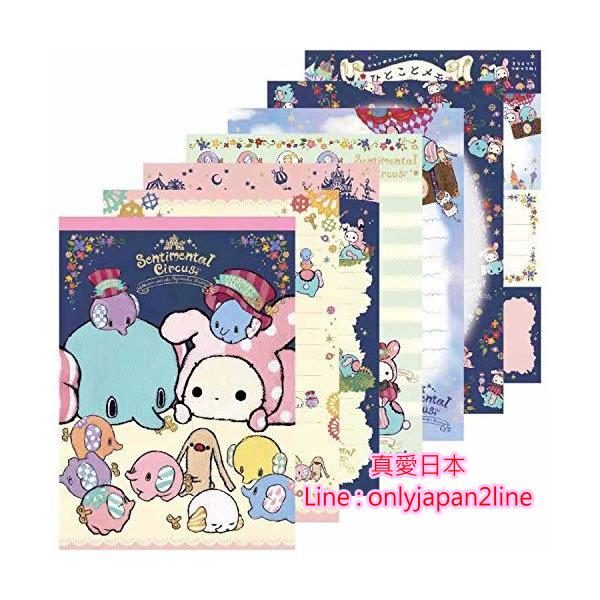 【真愛日本】16092200033日本製大便條本-馬戲團彩色小象   SAN-X Sentimental Circus 憂傷馬戲團  便條紙 書寫用 文具用品