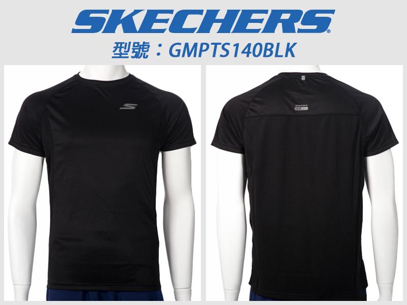Shoestw【GMPTS140BLK】SKECHERS 短袖 彈性排汗衣 黑色 慢跑短袖 男生