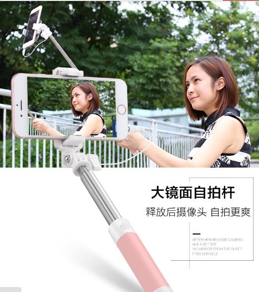 自拍必備神器 加長迷你線控 附大鏡面 自拍桿 自拍棒