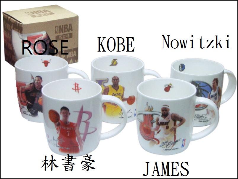《清倉鋪》 NBA馬克杯 全家便利超商集點活動加價購商品 一組10個