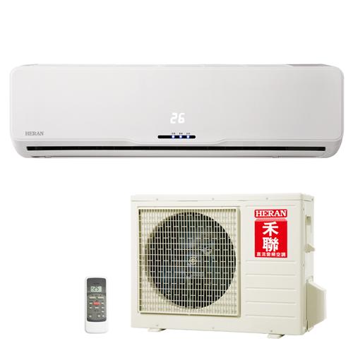 禾聯 HERAN 變頻 單冷 ㄧ對一 分離式冷氣 HI-M50A / HO-M50A