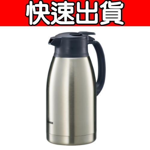 象印 1.9L不鏽鋼保溫瓶 保溫杯 SH-HB19【小蔡電器】