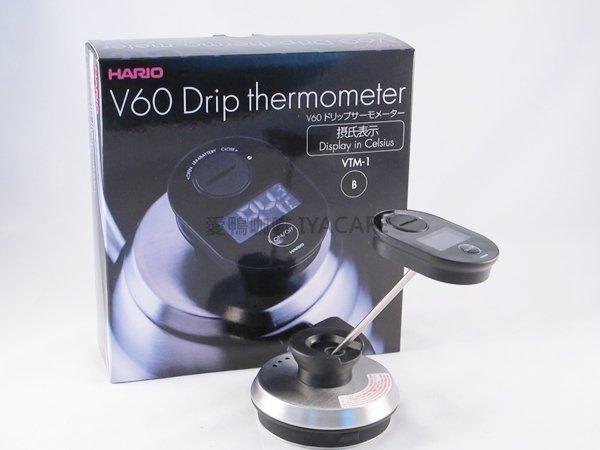 《愛鴨咖啡》HARIO VTM-1B V60手沖壺 專用溫度計 液晶顯示 電子溫度計