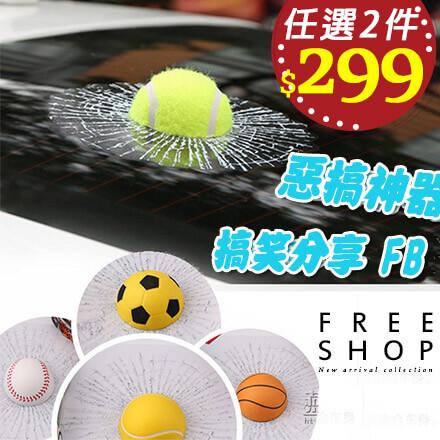 Free Shop【QPPHS8049】汽車玻璃貼3D立體真球貼棒球網球籃球足球裝飾貼紙車貼刮痕遮擋個性貼紙