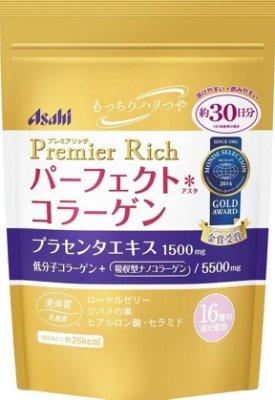 日本原裝ASAHI日本朝日膠原蛋白粉黃金尊爵金牌版補充包30日份 228g- 一九九六的夏天