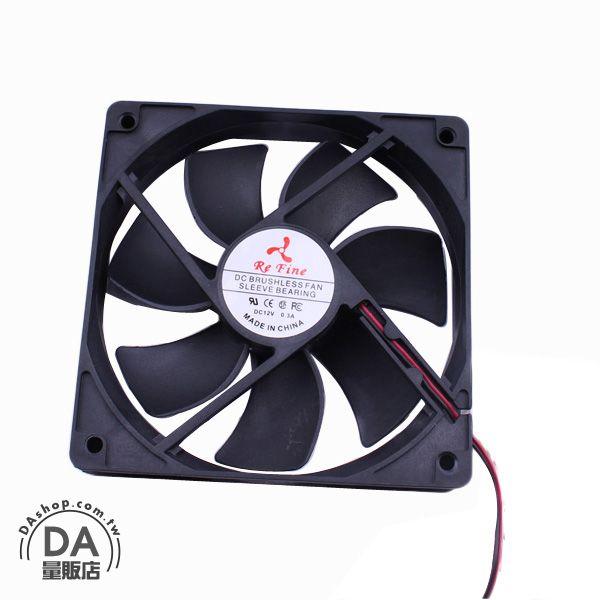 《DA量販店》全新 高轉速 電腦12公分 機殼風扇 散熱風扇 系統散熱風扇 (23-021)