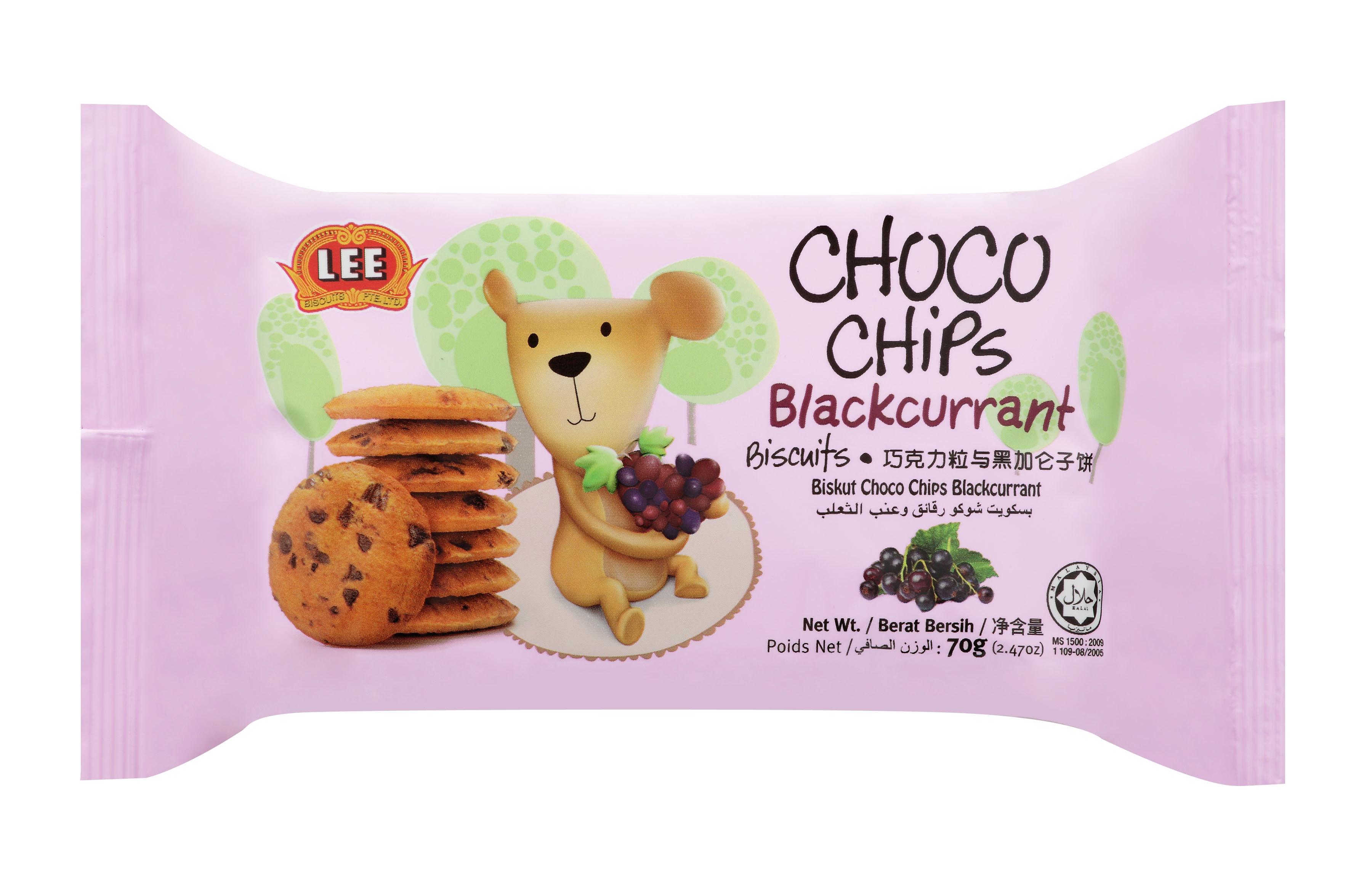★特惠7折★  Lee小熊餅乾 - 黑加侖口味 ➤ 馬來西亞原裝進口