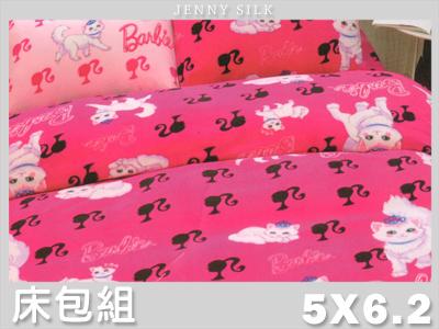 【名流寢飾家居館】波斯公主貓.雪芙絨.標準雙人床包組.全程臺灣製造