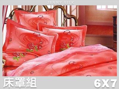 【名流精品寢具生活館】浪漫戒.100%精梳棉.特大雙人床罩組全套.全程臺灣製造