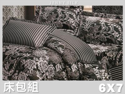 【名流寢飾家居館】藤花雅韻.100%精梳棉.特大雙人床包組.全程臺灣製造