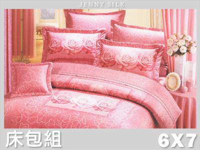 【名流寢飾家居館】香榭玫瑰.100%精梳棉.特大雙人床包組.全程臺灣製造