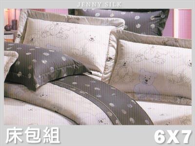【名流寢飾家居館】小熊塗鴉.100%精梳棉.特大雙人床包組.全程臺灣製造