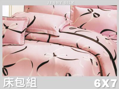 【名流寢飾家居館】星願禮物.100%精梳棉.特大雙人床包組.全程臺灣製造