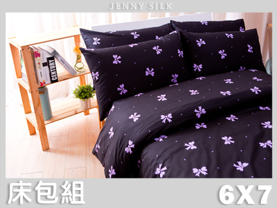 【名流寢飾家居館】蝴蝶結派對.100%精梳棉.特大雙人床包組.全程臺灣製造