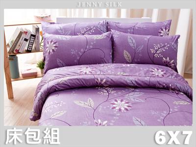 【名流寢飾家居館】花語宣言.100%精梳棉.特大雙人床包組.全程臺灣製造