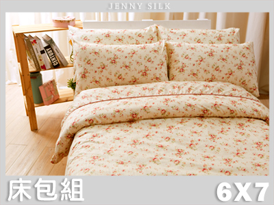 【名流寢飾家居館】花香戀曲.100%精梳棉.特大雙人床包組.全程臺灣製造