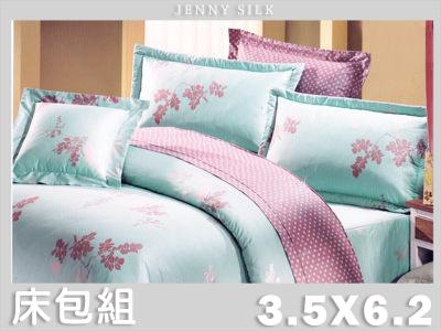 【名流寢飾家居館】點綴春色.100%精梳棉.加大單人床包組.全程臺灣製造
