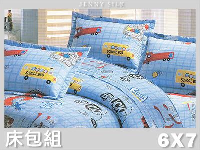 【名流寢飾家居館】車車總動員.100%精梳棉.特大雙人床包組.全程臺灣製造