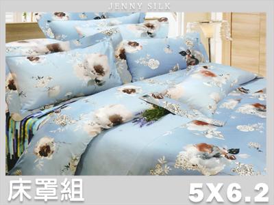 【名流寢飾家居館】藍墨情深.100%PIMA棉.80支棉.400支紗.標準雙人床罩組全套