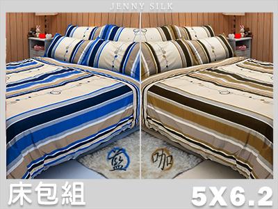 【名流寢飾家居館】尋夢園.100%精梳棉.標準雙人床包組.全程臺灣製造