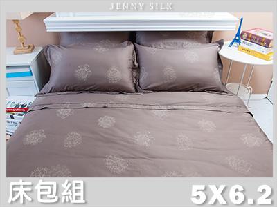 【名流寢飾家居館】雅柔藤蔓.100%PIMA棉.80支棉.400支紗.標準雙人床包組.全程臺灣製造