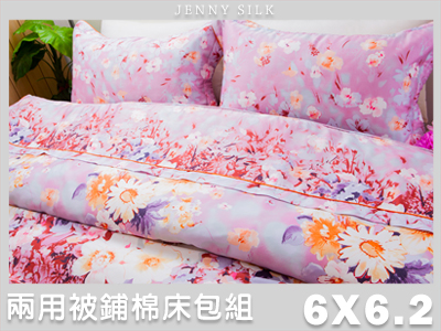 【名流寢飾家居館】丹墨凝香.100%天絲.標準雙人鋪棉床包組兩用鋪棉被套全套