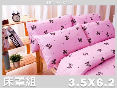 【名流寢飾家居館】蝴蝶結派對.100%精梳棉.加大單人床罩組全套.全程臺灣製造
