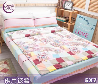 【名流寢飾家居館】香菲夢.100%純棉.加大單人兩用鋪棉被套
