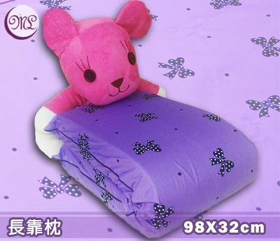 【名流寢飾家居館】蝴蝶結派對.方型長靠枕.可墊腳或當靠枕.孕婦枕.全程臺灣製造
