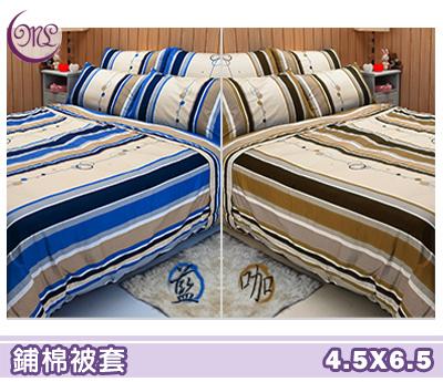 【名流寢飾家居館】尋夢園.100%精梳棉.單人兩用鋪棉被套.全程臺灣製造