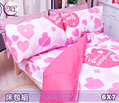 【名流寢飾家居館】怦然心動.100%精梳棉.特大雙人床包組.全程臺灣製造