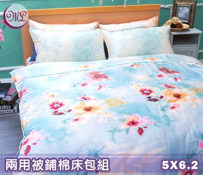【名流寢飾家居館】光韻載華.100%天絲.超柔觸感.標準雙人鋪棉床包組兩用鋪棉被套全套