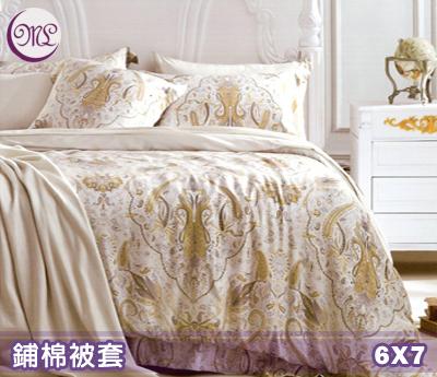 【名流寢飾家居館】北歐雙色.100%天絲.超柔觸感.雙人兩用鋪棉被套