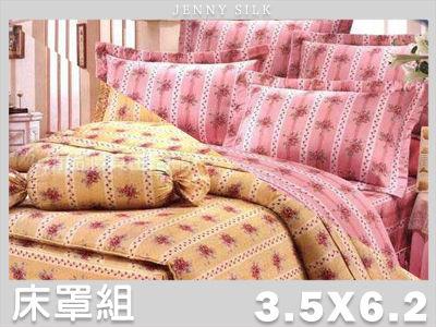 【名流精品寢具生活館】典藏玫瑰.100%精梳棉.加大單人床罩組全套.全程臺灣製造