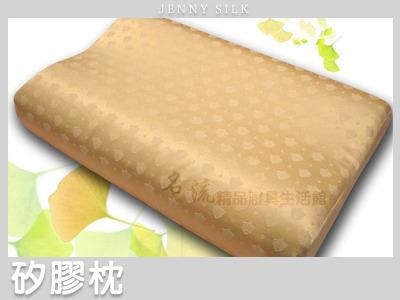 【名流寢飾家居館】Diber高密度釋壓矽膠枕.非惰性泡棉.除臭抗菌.全程臺灣製造