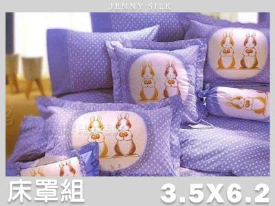 【名流寢飾家居館】溫馨小兔.100%精梳棉.加大單人床罩組全套.全程臺灣製造